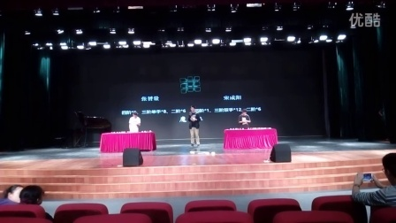 2016苏州中学社团表彰大会 魔方社演出