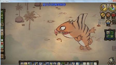 饥荒海难之天啦噜我发现虎鲨和猫鲨的巢穴了!撸起来!(二刷)