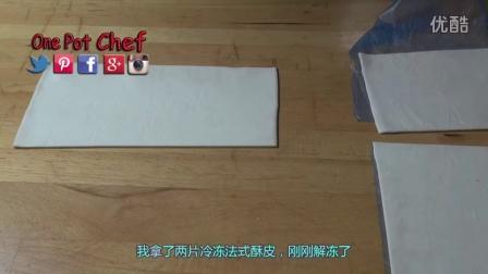 【一锅大叔】超好吃的芝士牛肉培根酥卷@美食杂货铺