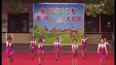 幼儿舞蹈——踏浪