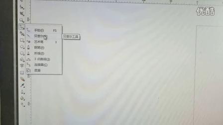 core的简单操作