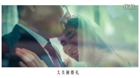 郑州太美丽婚礼策划5.22黄河饭店婚礼剪辑