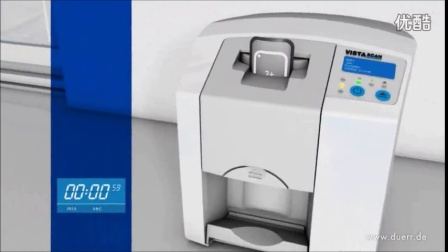 德国迪珥高清影像板扫描仪VistaScan Mini