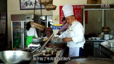 《筷递侦探》第一期:成都金牛区曹牛肉 令人口水直流的祖传特色牛肉主题店