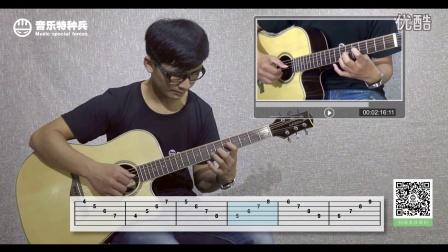 【音乐特种兵吉他入门教学】第五课 左右手基本功练习