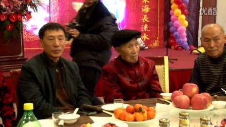 阿阳主持百岁寿星的盛典