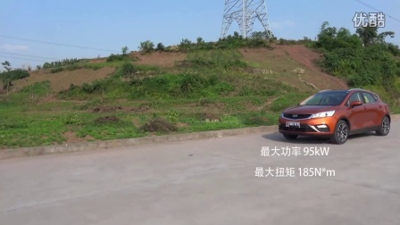 城市跨界SUV 试驾吉利帝豪GS-睛彩车市【驾控汇】动力篇
