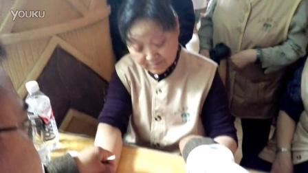 妙手仁心王光明母亲节贵州针灸协会义诊系列二