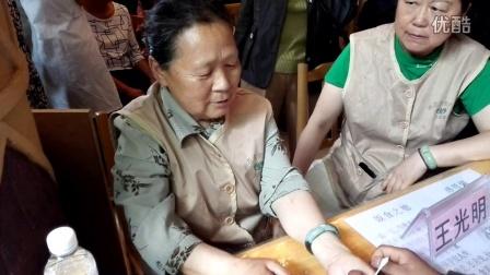 妙手仁心王光明母亲节贵州针灸协会义诊系列三