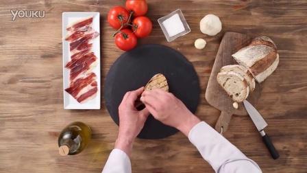 西班牙塔帕斯名吃之西红柿面包Pan tumaca