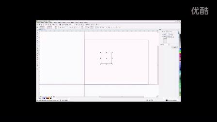 CDRX7变换对象(移动、旋转、缩放、镜像、倾斜)CoreldrawX7入门教程