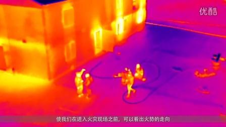 大疆热成像相机介绍