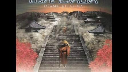 Osamu Kitajima--Mandala