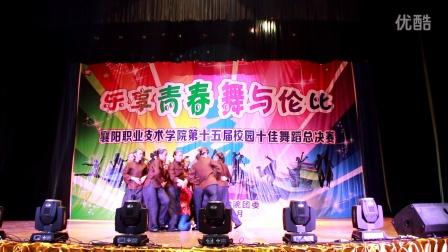 襄阳职院人文艺术学院学前版《中国妈妈》