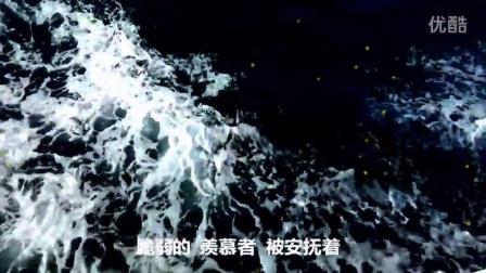 薛之谦-初学者(MV)