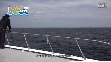 巨大魚FISHING#8 24kgのヒラマサが釣れる