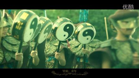 阆中之恋MV原版超清1080p