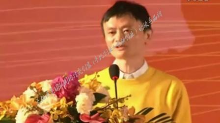 马云 俞凌雄 陈安之 讲创业之路 王健林;演讲视频不做穷人.