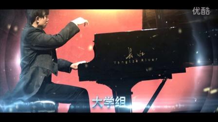 长江杯决赛预告片20150530