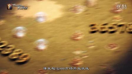 COK一周年纪念视频
