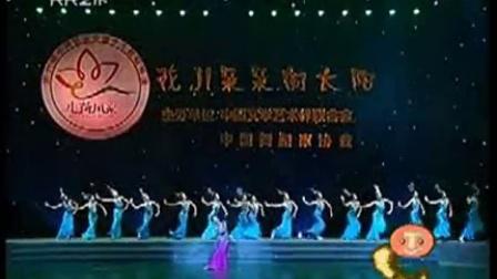水姑娘中国舞蹈家协会快乐小舞星启蒙星一星二星三星四星五星教材系列学员表演版