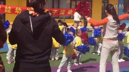 第一次幼儿园跳舞
