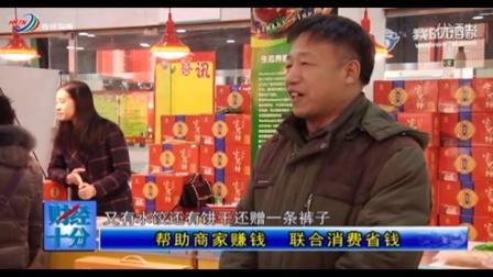 河北电视台我的未来联购广场专题片