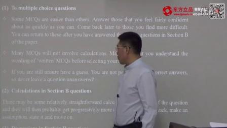 东方立品ACCA     F5     免费视频