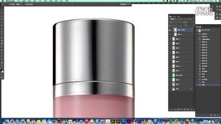 金属盖 化妆品修图
