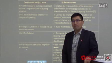 东方立品ACCA    P7    免费视频