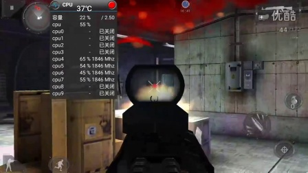 手游乐2现代战争3流程9cpu温度监测