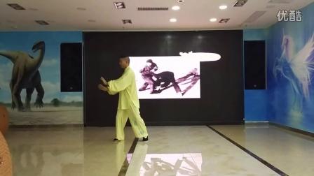 陈式太极拳功夫架·彭世松