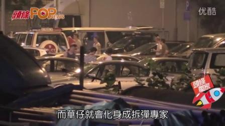 刘德华化身拆弹专家,封街拍摄爆炸戏