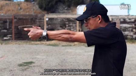 打手枪最终篇——实弹训练