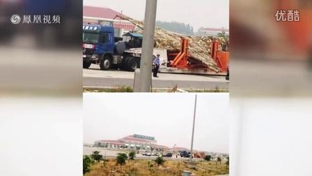 中国高速再现神秘粽子战机 猜是另一款歼-31 (火线军情)_高清