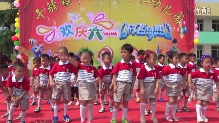 干驿中和小学幼儿园《我们的身体》