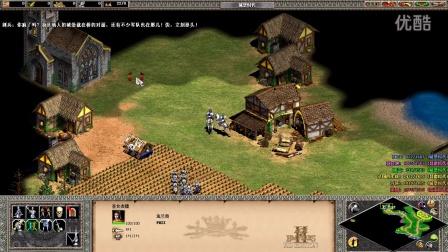 【奉命在先】帝国时代2 国王时代-圣女贞德01 一个不大可能的弥赛亚【秘籍玩法】