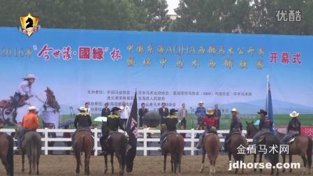 20160528donghaixibu1