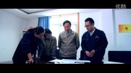 南京苏星冶金科技有限公司宣传介绍