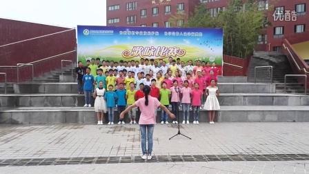 南召县思源实验学校六一歌咏比赛☞我们是共产主义接班人☞六五班