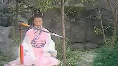 民间传奇~宝莲灯-4(粤语无字)