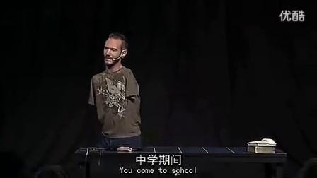 力克胡哲感人演讲[普清版]