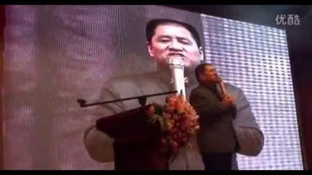 《我的未来网》褚武军董事长 北京大年会上重要长讲话