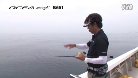 オシアジガー∞(インフィニティ)B651、B803