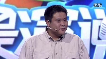 """张昕宇梁红揭秘""""侣行""""意义_超清"""