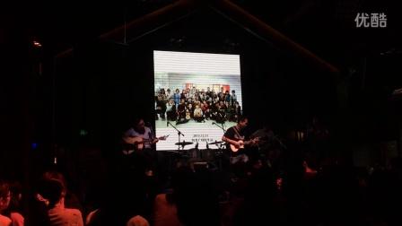 珠海尤克里里同乐会2周岁聚会表演1
