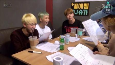 【BtsWings】BTS 蜜FM06.13 3rd BTS birthday  BTS FESTA 2016