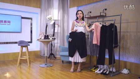 《美女挑挑挑》20160612 高腰裤搭配什么上衣 几招教你打造修长身材