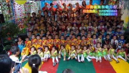 2016集东幼儿园-4