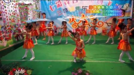2016集东幼儿园-2